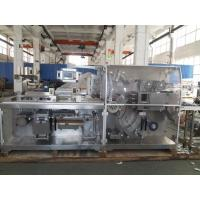 Best DPB-260 High Speed PVC Blister Packing Machine 304 / 316 Stainless Steel wholesale