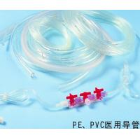 China high quality extrusion medical pvc tube on sale