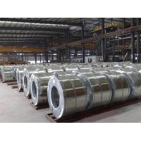 Cheap Spangle Chromated / Oiled JIS Galvanised Steel Coil For Furniture Industry for sale