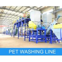 Best Fast Speed PET Bottle Recycling Machine Flakes Washing Recycling Production wholesale