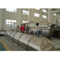 Best Safety Heat Transfer Oil Heating Fluized Bed Drying In Fluid Bed Drying Equipment wholesale