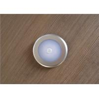 Best Circular Motion Sensor Night Light , Warm White Battery Operated Night Light For Nursery wholesale