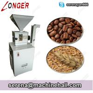 Best Coffee Bean Husking Machines|Paddy Shelling Machine for Sale|Rice Sheller Machine Price wholesale
