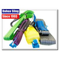 Rainproof Double Ply Flat Lifting Slings Heavy Duty Tow Strap 4 Ton Capacity