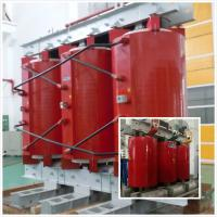 Best 20 kV - 125 kVA Dry Type Transformer Low Noise / Low Partial Discharge wholesale