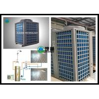 Best Portable Commercial Air Source Heat Pump With Single Heating Function wholesale