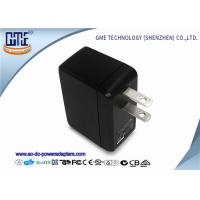 China CEC VI 3-15V Universal USB Power Adapter , mobile phone travel adapter with usb on sale