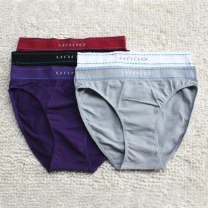 China brand mens seamless boxer brief nylon spandex underwear cotton gusset on sale