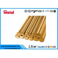 Best Durable Round Copper Nickel Pipe Seamless Excellent Corrosion Resistance wholesale