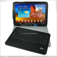 Best Bluetooth Keyboard with Leather Case for Samsung Galaxy Tab 10.1 P7510 wholesale
