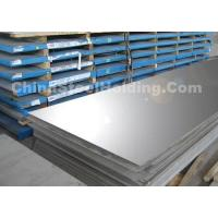 Buy cheap Stainless cold rolled steel plate from wholesalers