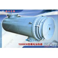 Best Multi Shape Industrial Electric Heater Special Designed For Liquid And Gas wholesale