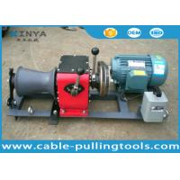 China Small Portable Cable Winch Puller Machine on sale