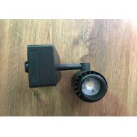 Best Dimmable LED Ceiling Track Lights 36W Bridgelux COB 90Ra 4000K 3000LM wholesale