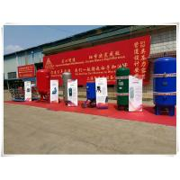 China 290 PSI Painted Vertical Air Receiver Tank , 60 Gallon Air Compressor Replacement Tank on sale