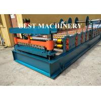 Best Rolling Shutter Door Forming Machine Slat Roll Material 0.8mm wholesale