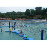 Best Customized Family Play Fun Duckweed Net Water Park Equipment ISO9001 Approval wholesale
