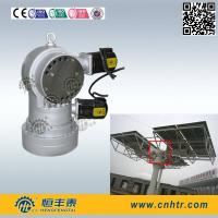 Best 2 Axis Industrial Planetary Gearbox Tower Concentrate Solar Plant Tracking wholesale