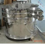 Best Bulk Drug Intermediates Vibro Screen Machine , Vibro Sifter Separator Machine wholesale