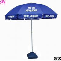 Best Outdoor Advertising Umbrella Beach Umbrella With Business Logo Prints wholesale