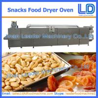 Best Good Quality Automatic Roasting Oven,Dryer for puff food wholesale