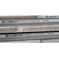 Buy cheap Shipbuilding Ship Steel Plate ABS EH40 3-100mm BV GL DNV CCS Classification from wholesalers
