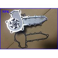 Best Kubota Engine Parts For Diesel V2203 V2403 Cooler Water Pump 1A021-7303-0 wholesale