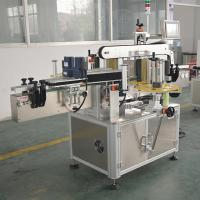 Best GMP Sleeve Automatic Labeling Machine , Packing Bottle Labeling Machine wholesale