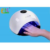 Best Professional UV Nail Lamp / UV LED Nail Dryer for Curing All Nail Gel 33 Beads 48w Rainbow 9 wholesale