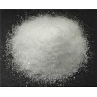 Best Food Grade Gamma Aminobutyric Acid GABA White Powder CAS No 56-12-2 wholesale