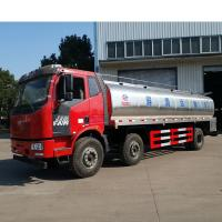 China Large Capacity Tanker Truck 8x4 FAW Diesel Fuel Storage Tank Truck Euro III on sale