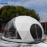 Best White Pop Up Geodesic Dome Tent UV Protected Steel Frame House wholesale