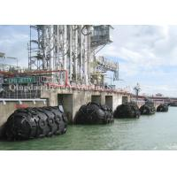 Best Balloon Type Boat Mooring Rubber Fenders Bearing Pressure For Ship And Boat Dock Rubber Bumper wholesale