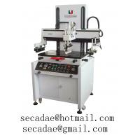 China cd silk screen machine on sale