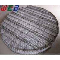 China Scrubber Monel Demister Mesh Pads (DN300-DN6000) on sale