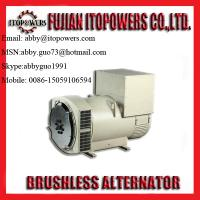 Buy cheap AC Synchronous Alternator Best Price! from wholesalers