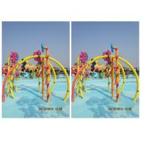 Best Children Water Playground Equipment Funny Croal Flower Rings for Theme Park wholesale