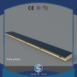 Best Side Plate AAC Block Making Machine wholesale