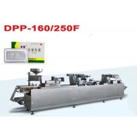 China New Technology High Sealing Aluminum Foil Packing Machine Blister Wrapping Machine on sale