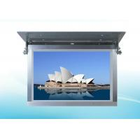 """China 17"""" Car Stand Alone Digital Signage Display LCD Advertising Board wholesale"""