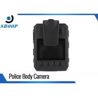Best Wireless Motion Infrared Distance Sensor Police Video Recording Body Camera wholesale