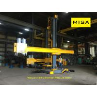 Best Middle Duty Column And Boom Welding Machine Motorized Rotation For Auto Seam Welding wholesale