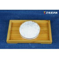 China Organophosphate Zero Halogen Flame Retardant Chemicals For Furniture Curtain on sale