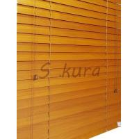 China WOOD SLATS FOR WOODEN VENETIAN BLIND 50mm Slats on sale