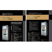Best Big LCD coffee vending machine for advertisement wholesale