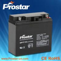 China Prostar AGM battery 12v 17ah on sale