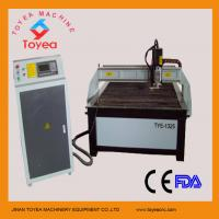 Best China cnc plama cutting machine for 25mm thick ss/ms stepper motor,helical gear driving dsp system  TYE-1530 wholesale