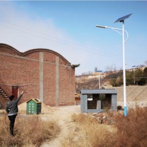China Garden outdoor street street solar led 20w 30w 50w 100w 150w 200w on sale
