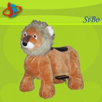 Best Rechargeable Battery Animal Rides , Rechargeable Battery Animal Rides wholesale