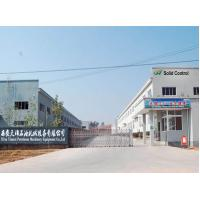 Xi'an TianRui Petroleum Machinery Equipment Co., Ltd.